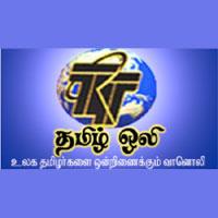 TRT Tamil Oli Internet Radio Set 8, France - SRadios   Free